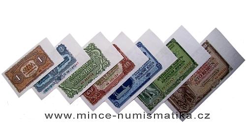 SÉRIE 1953 - 7 kusů bankovek - ruský tisk