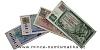 Série 1993 kolkované - 4 kusy bankovek