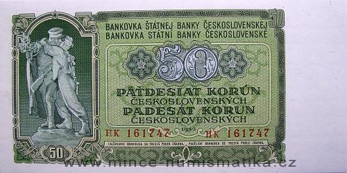 06_50Kcs_1953_1_unc