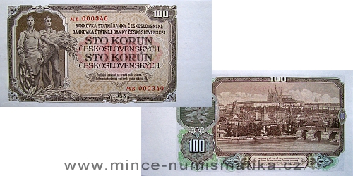 07_100Kcs_1953_unc