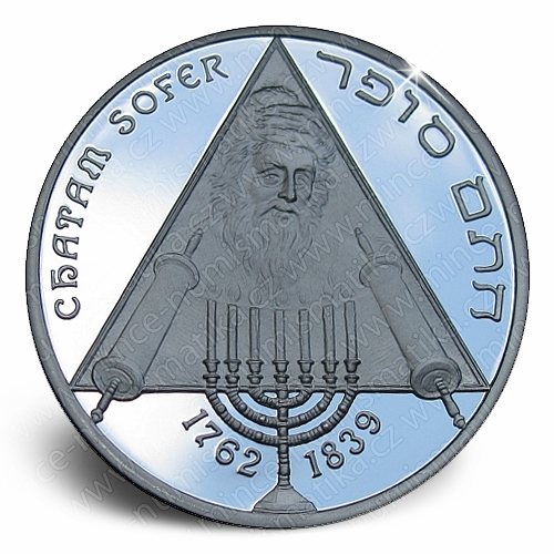 12_2012_10_Euro_Chatam_Sofer_mince_revers
