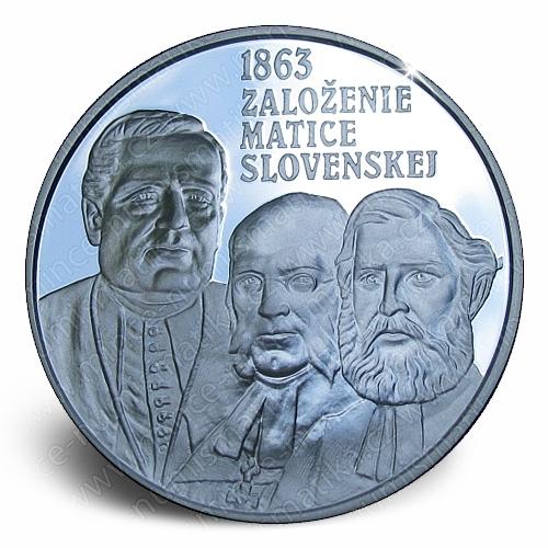 17_2013_10_Euro_Matica_slovenska_mince_revers