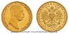 20 koruna FJI RU 1848 - 1908 jubilejní (k 60. výročí vlády)