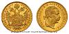 Zlatý 1 dukát FJI RU 1914