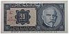 Bankovka 20 Kč 1926 (Rašín, Štefánik)