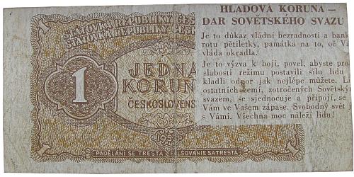 1953_hladova_koruna_bankovka_avers_2
