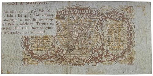 1953_hladova_koruna_bankovka_revers_2