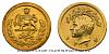 1956 - zlatá mince 1 Pahlaví
