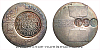 1993 - Stříbrná medaile k otevření mincovny v Jablonci nad Nisou