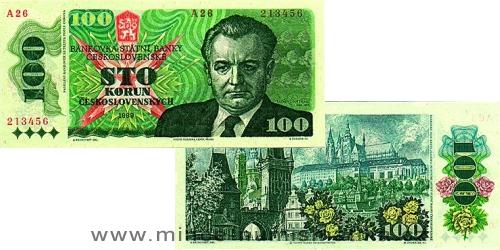 100 Kčs 1989 - série A01 !!!