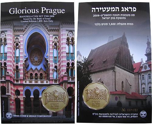 2008_Israel_Hanukka_coin_set_1