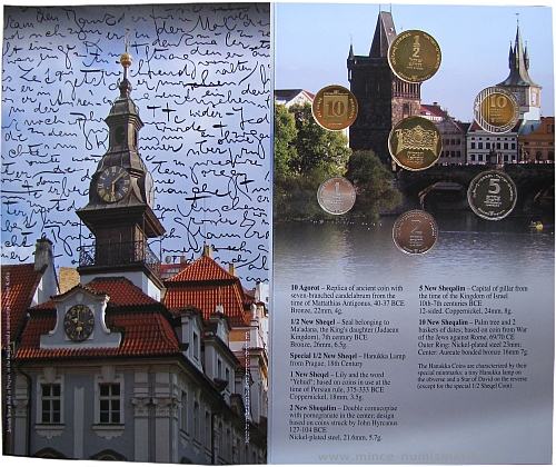 2008_Israel_Hanukka_coin_set_2