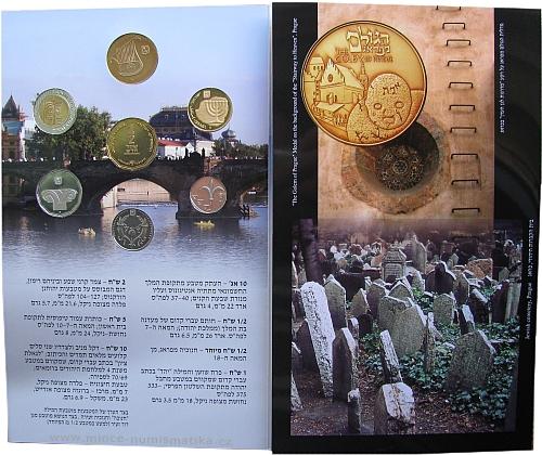 2008_Israel_Hanukka_coin_set_3