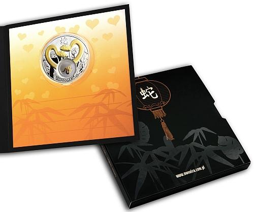 2012_1_dollar_Niue_Golden_snakes_obal_2