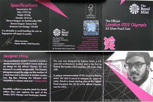 2012_5_liber_OH_Londyn_Ag_3_certifikat