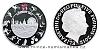 2012 - £ 5 - Olympijské hry Londýn 2012 (stříbro)