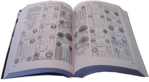 2012_katalog_Coins_of_Europe_Kosinski_stranky_1