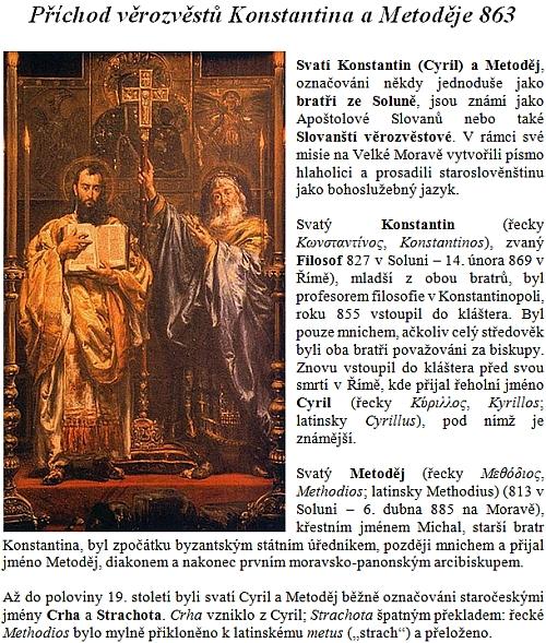 2013_10000Kc_Konstantin_a_Metodej_1