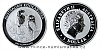 2013 - 1 dollar - The Australian Kookaburra Ag