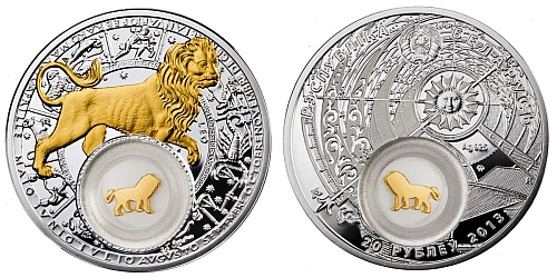 2013 - 20 BYR Bělorusko - Zodiac pozlacený - Lev/Leo
