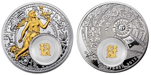 2013 - 20 BYR Bělorusko - Zodiac pozlacený - Panna/Virgo