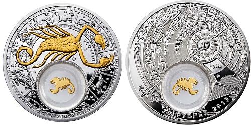 2013 - 20 BYR Bělorusko - Zodiac pozlacený - Štír/Scorpio
