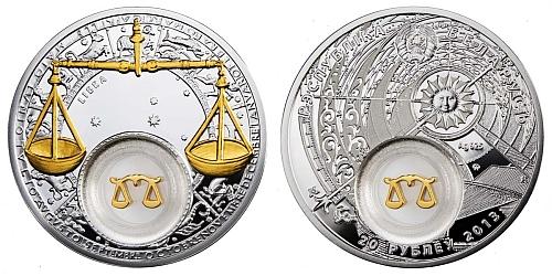 2013 - 20 BYR Bělorusko - Zodiac pozlacený - Váhy/Libra