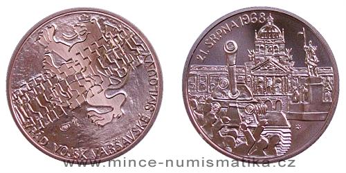 Medaile Vpád vojsk Varšavské smlouvy 1968 - Cu