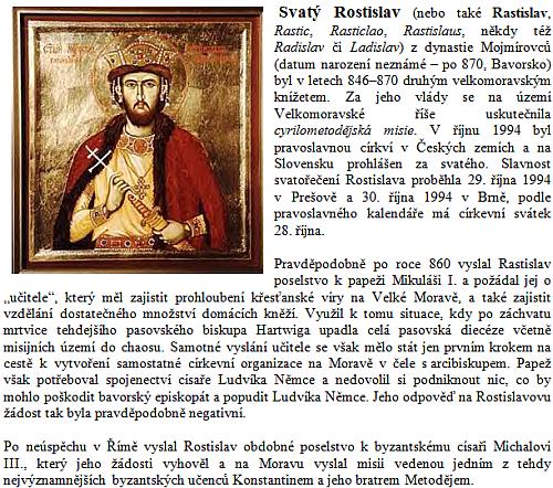 2014_100_euro_velkomoravsky_panovnik_Rastislav_popis