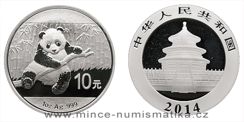 2014 China Panda 1 Oz - Ag