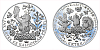 Stříbrná medaile Krteček a kalhotky