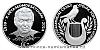 2014 - Stříbrná medaile Karel Gott (k 75. narozeninám)