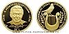 2014 - Zlatá půluncová medaile Karel Gott (k 75. narozeninám)