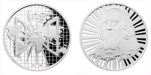 Stříbrná titulární medaile Ing.