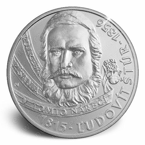 2015_10_Euro_200.vyroci_narozeni_Ludovit_Stur_mince_avers