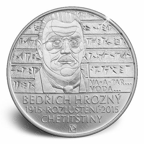 2015_200Kc_Bedrich_Hrozny_Chetitstina_mince_bk_revers