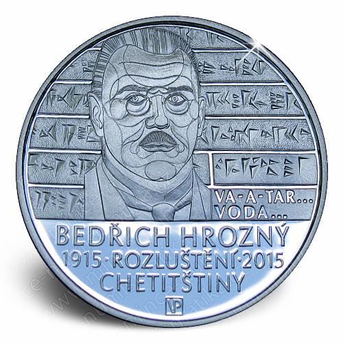 2015_200Kc_Bedrich_Hrozny_Chetitstina_mince_pp_revers