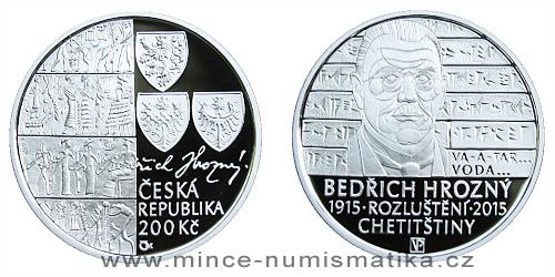 200 Kč - 100. výročí rozluštění chetitštiny Bedřichem Hrozným