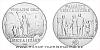 Stříbrná kilogramová mince Lidice a Ležáky