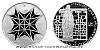 200 Kč - 650. výročí - Vysvěcení kaple sv. Václava v katedrále sv. Víta