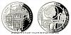 Platinová uncová mince UNESCO - Lednicko-valtický areál