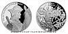 Stříbrná medaile Dějiny válečnictví - Bitva u Kolína