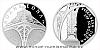 Stříbrná medaile Petřínská rozhledna