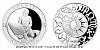 Stříbrná medaile Znamení zvěrokruhu - Vodnář