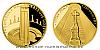 Zlatá uncová medaile Rozhledna na Křížové hoře