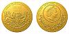 Zlatá pětiuncová mince Vznik Československa