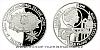 Platinová uncová mince 50 NZD UNESCO - Kostel sv. Jana Nepomuckého na Zelené hoře