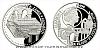 Platinová uncová mince 50 NZD UNESCO - Zahrady a zámek v Kroměříži
