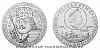 Stříbrná kilogramová mince Jiří z Poděbrad