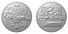Stříbrná medaile Vznik Československa